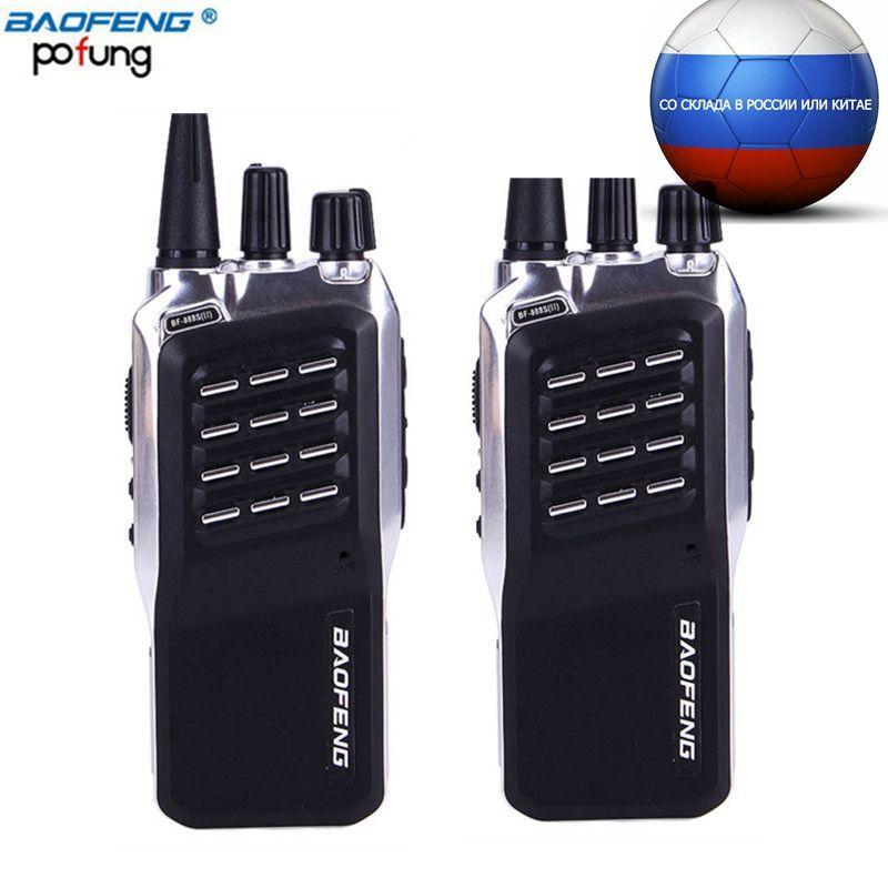 2Pcs Baofeng BF-888S (II) Dual Band Mini Walkie Talkie Handheld cb Two Way Radio UHF 888s Radio Scanner Upgrade BF 888S+headset