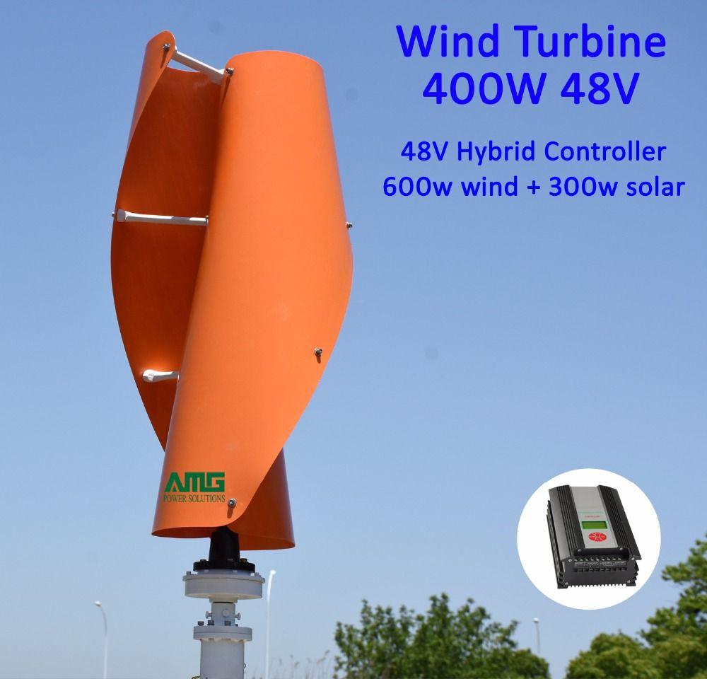 400W500W600W 48 V vawt eje vertical residencial uso doméstico generador de turbina eólica 600 W viento 300 W híbrido solar regulador del cargador