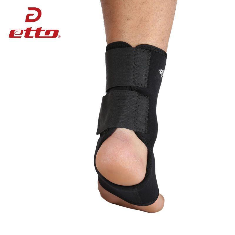 1 PC réglable sport cheville orthèse soutien Gym Bandage élastique Fitness sangle Basketball Football cheville garde protecteur HBP124