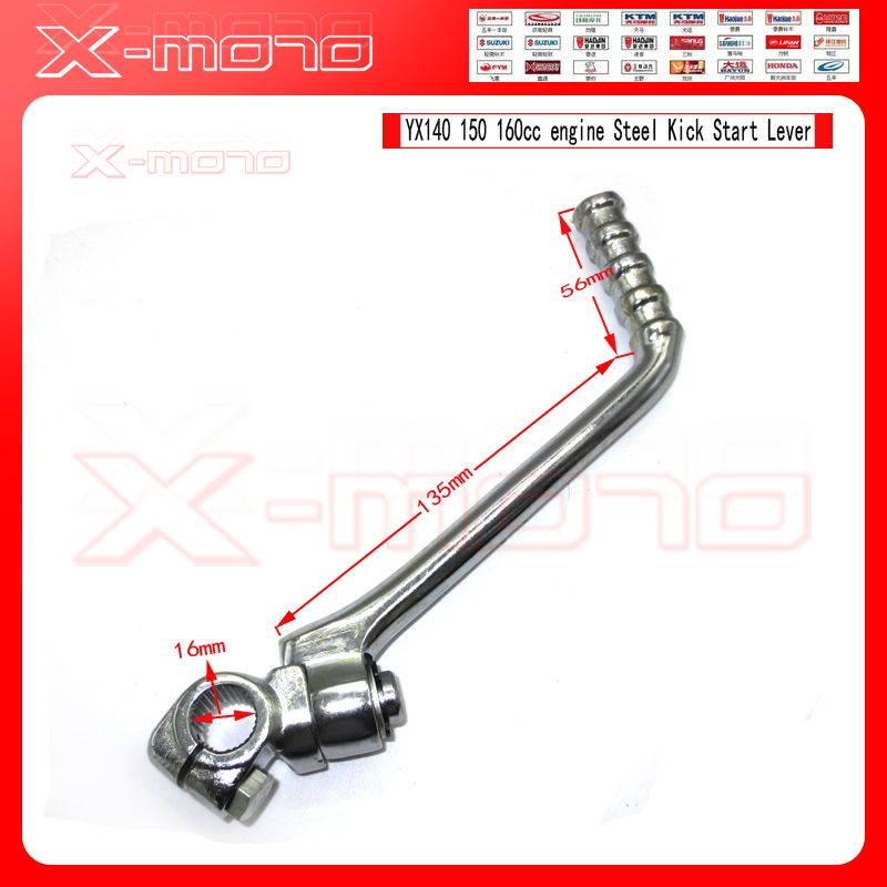 Steel Kick Start Lever 16mm Mounting Hole Fit To YX GPX KAYO 140 /150/ 160cc Dirt Pit bike Spare Parts