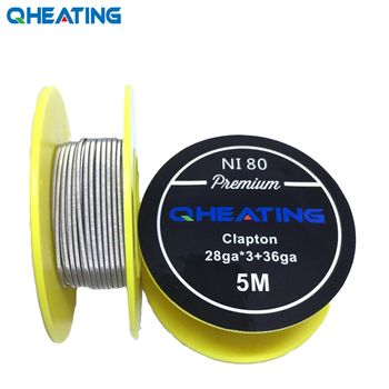 Qheating Excellent heating close winding Ni80 clapton wire 28ga*3+36ga 5M/roll for Electronic Cigarette RDA RBA heating coils