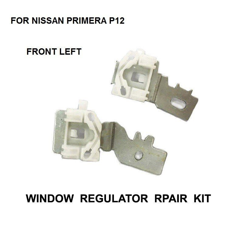 2 PIECES IRON CLIPS FOR NISSAN PRIMERA P12 FRONT LEFT 2002-2007 ELECTRIC WINDOW REGULATOR REPAIR KIT SLIDER CLIP