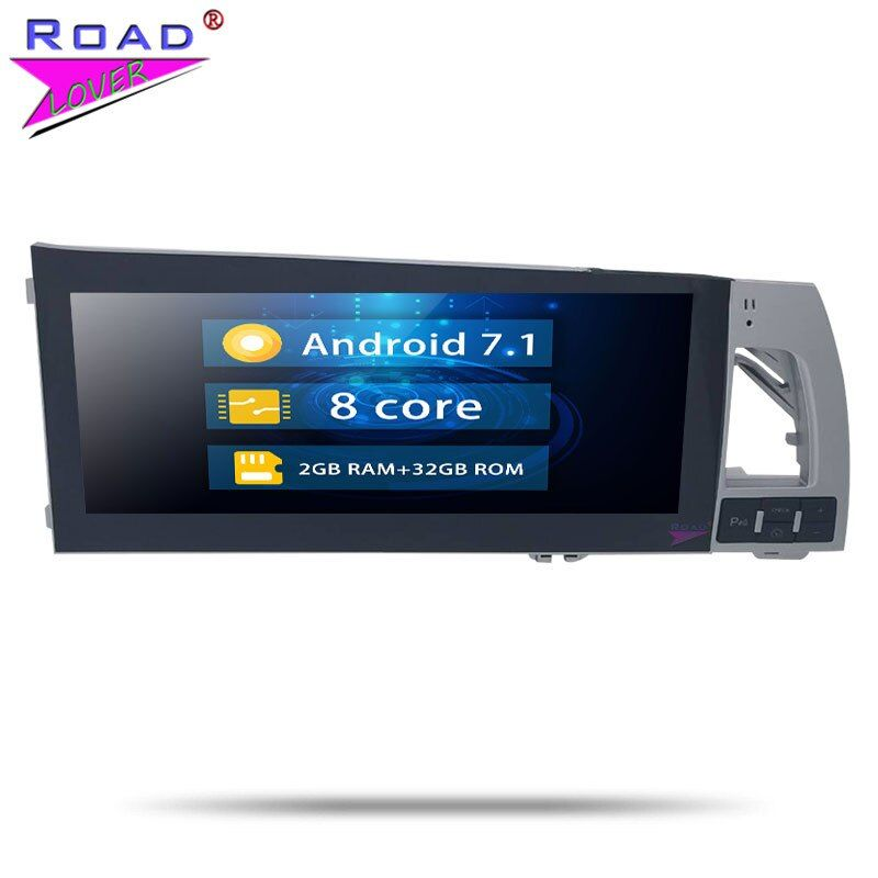 Roadlover Android 7.1 Auto Multimedia Radio Für Audi Q7 (2006 2007 2008 2009 2010 2011) stereo GPS Navigation Automagnitol KEINE DVD