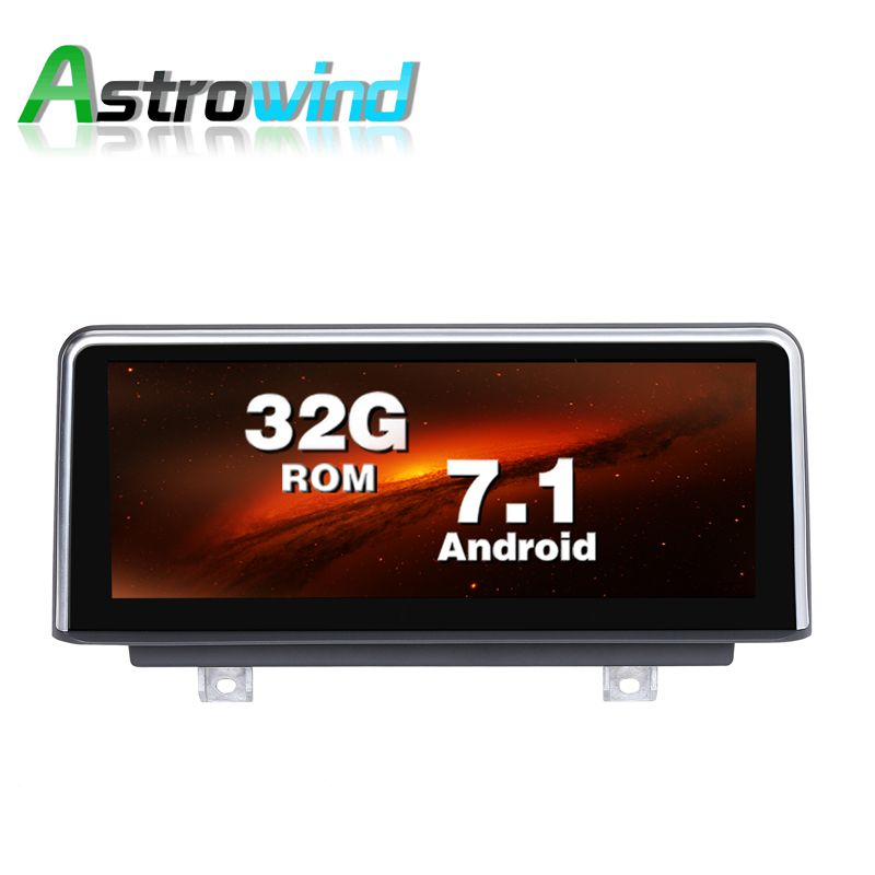 10.25 inch Android 7.1 Car GPS Navigation System Media Stereo Radio For BMW 1 Series F20 F21 for BMW 2 Series F23 Cabrio NBT