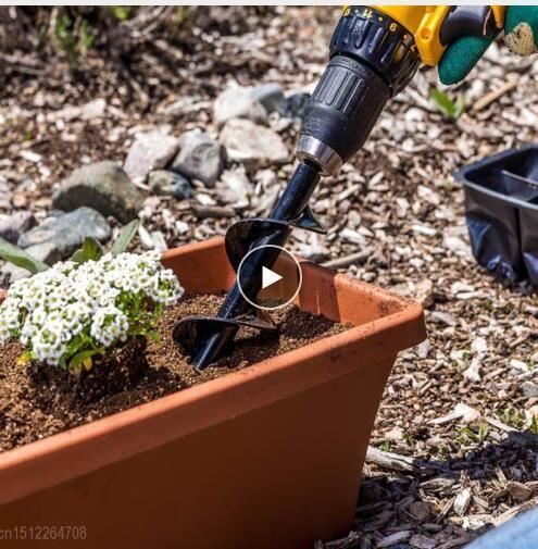 Lien Vip pour planteur de jardin foret en spirale foret à vis sans fin