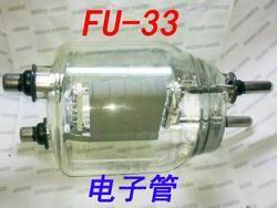 FU-33 Electron Tube 833A/C Jenis Tabung Digunakan Secara Bergantian Gratis Pengiriman