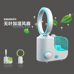 110 V-250 V Ménage ventilateur sans lame avec humidificateur d'air Électrique Double-utiliser Ultrasons Mist Maker Fogger Arôme diffuseur No Leaf Fan