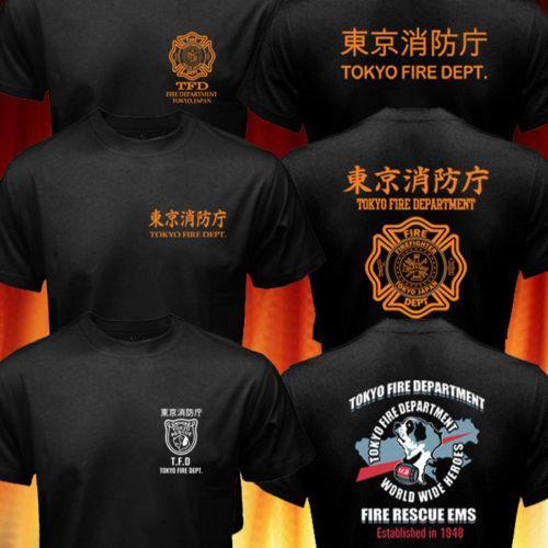 Rare Japon Style Tokyo Service D'incendie de secours des Pompiers Logo T-shirt Hommes de Coton Tops T-shirts Plus La Taille