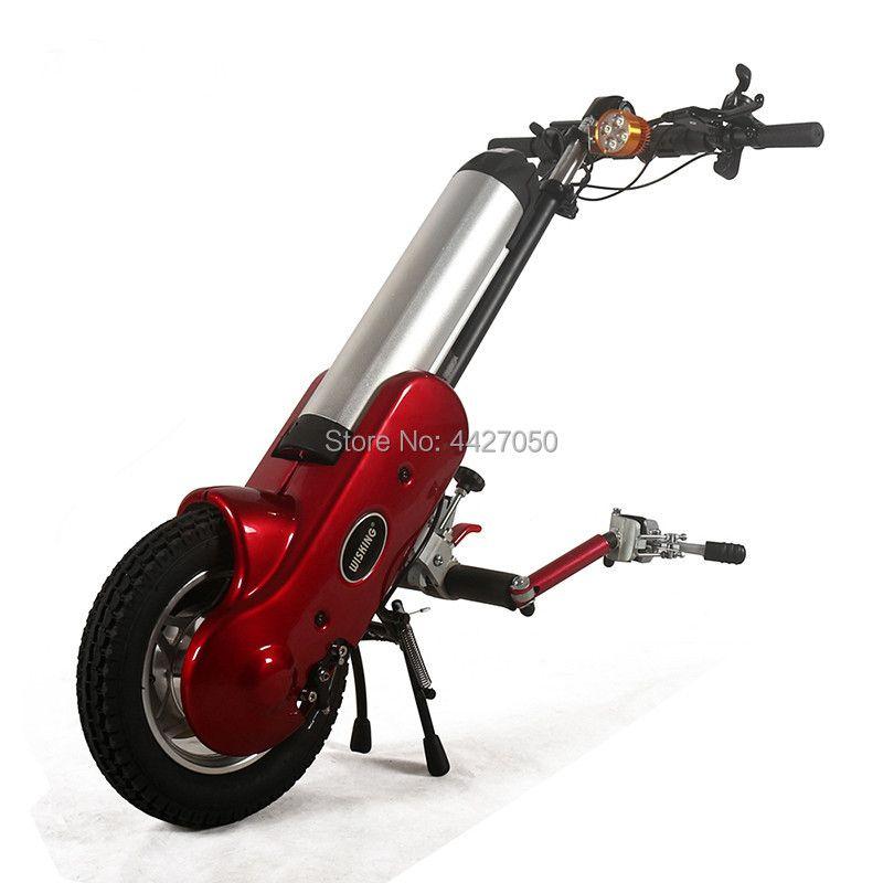 Neue design leistungsstarke elektrische rollstuhl gerät handbike könnte verwenden mit sport rollstuhl manuellen rollstuhl reise abstand 35 km