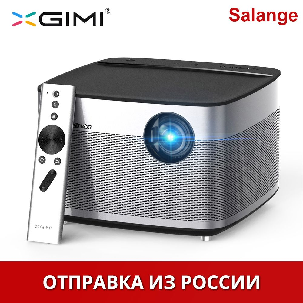 XGIMI H1 Projector 300 Inch Full HD 1080P 3D 3GB/16GB Android 5.1 Home Theater HDMI WIFI Hifi Bluetooth Portable No-Screen TV