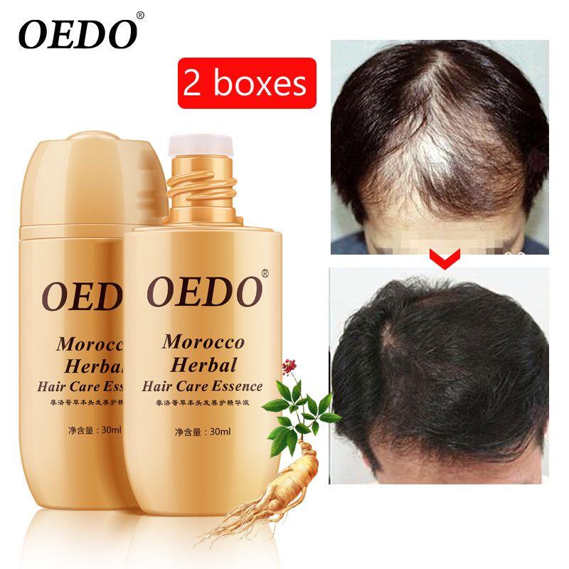 2PCS/lots Herbal Ginseng Multi-functional Nourishing Repair Hair For Hair Loss Fast Powerful Hair Growth Serum Repair Hair Root