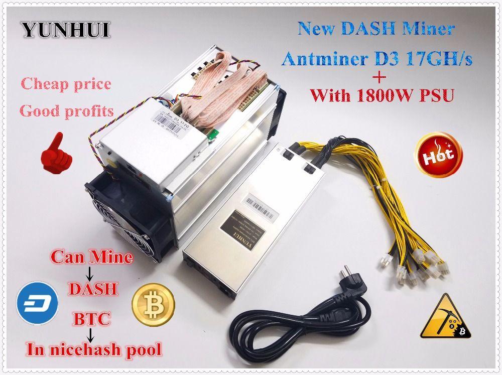 Die neueste DASH miner Bitmain ANTMINER D3 17GH/s (mit netzteil) 1200 watt auf wand jetzt öffnen verkauf. Hohe raute rate und niedrigen power kosten.