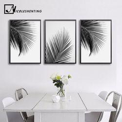 Noir Blanc Feuilles de Palmier Toile Affiches et Gravures Minimaliste Peinture Mur Art Décoratif Image Style Nordique Décor À La Maison