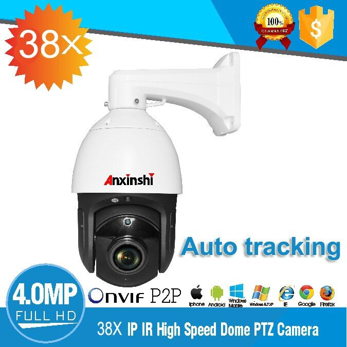 H.265 4MP Auto Tracking High Speed Dome Camera  OV4689 CMOS Day/Night, 3D DNR, Digital WDR HD IP Speed Dome Camera Onvif2.4