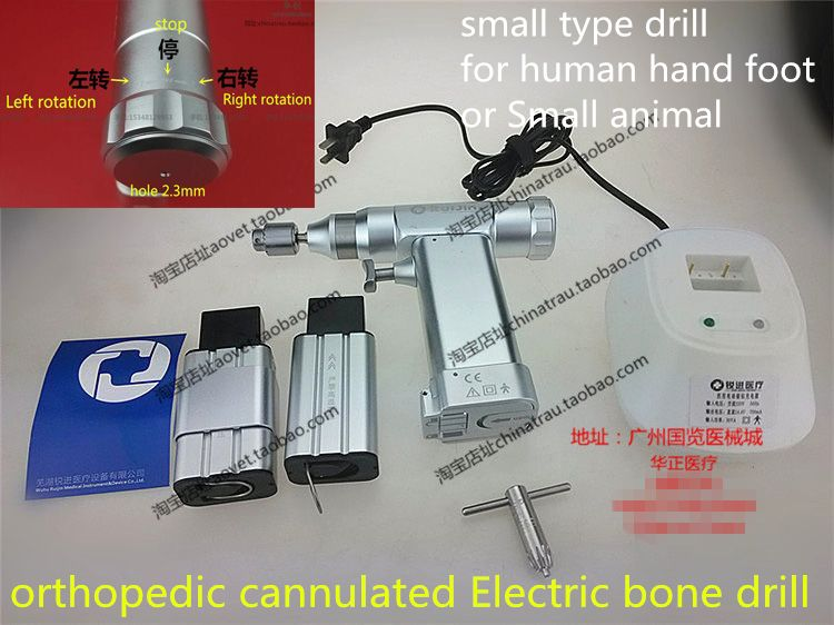 Medizinischen kleinen tier Tierärztliche orthopädisches instrument kanülierten Elektrischen knochenbohrer hochtemperatur dampfsterilisation hand füße