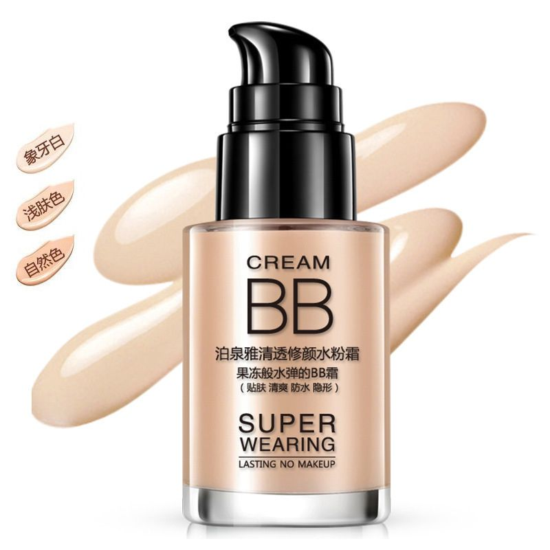 Bioaqua BB Moisturizing Cream Face Care Foundation Natural Flawless Refreshing Base Makeup Cover Facial Whitening Concealer