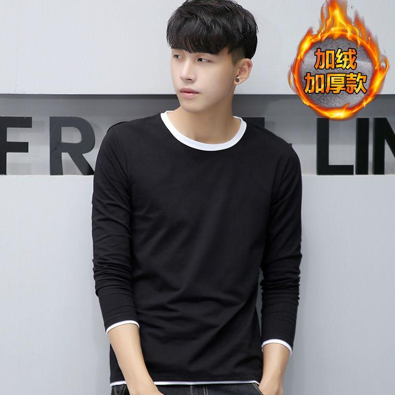 Thermal underwear male thickening plus velvet basic long johns clothes long-sleeve T-shirt basic shirt winter
