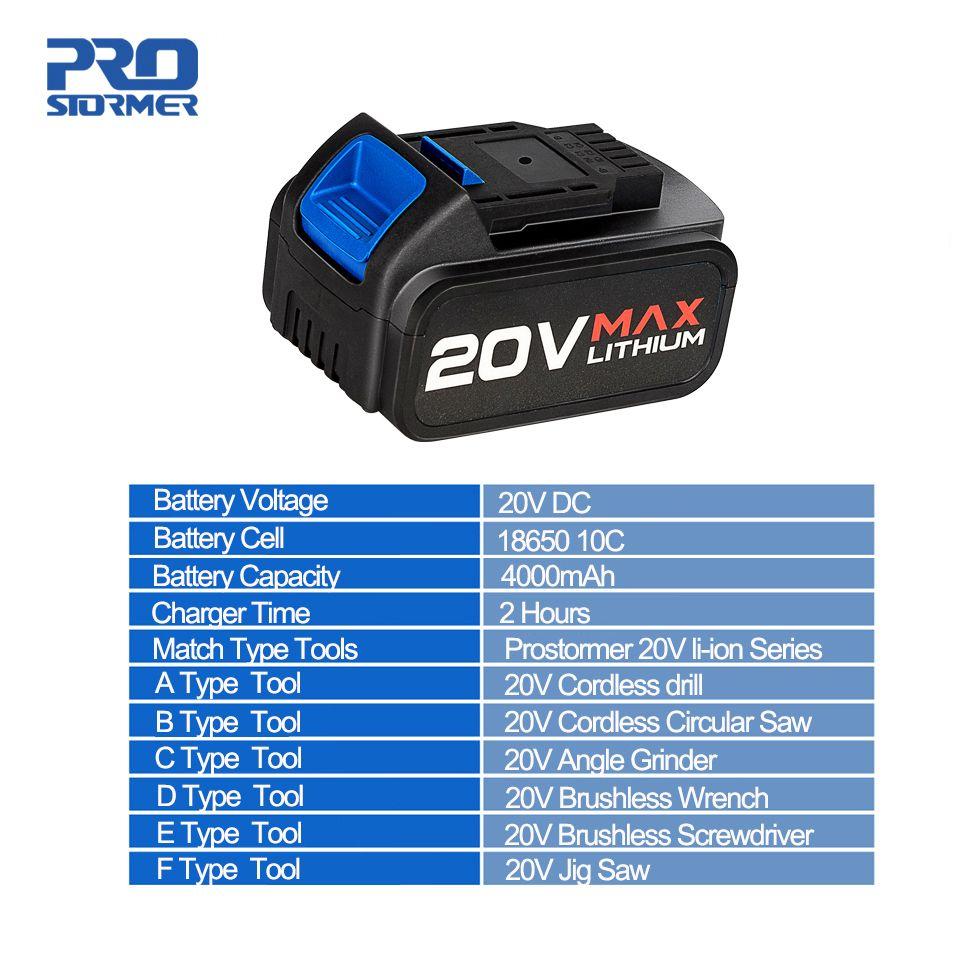 PROSTORMER 2000 mAh/4000 mAh travail sur 20V série Lithium-Ion sans fil Dirll/clé sans brosse/tournevis/scie circulaire/scie sauteuse