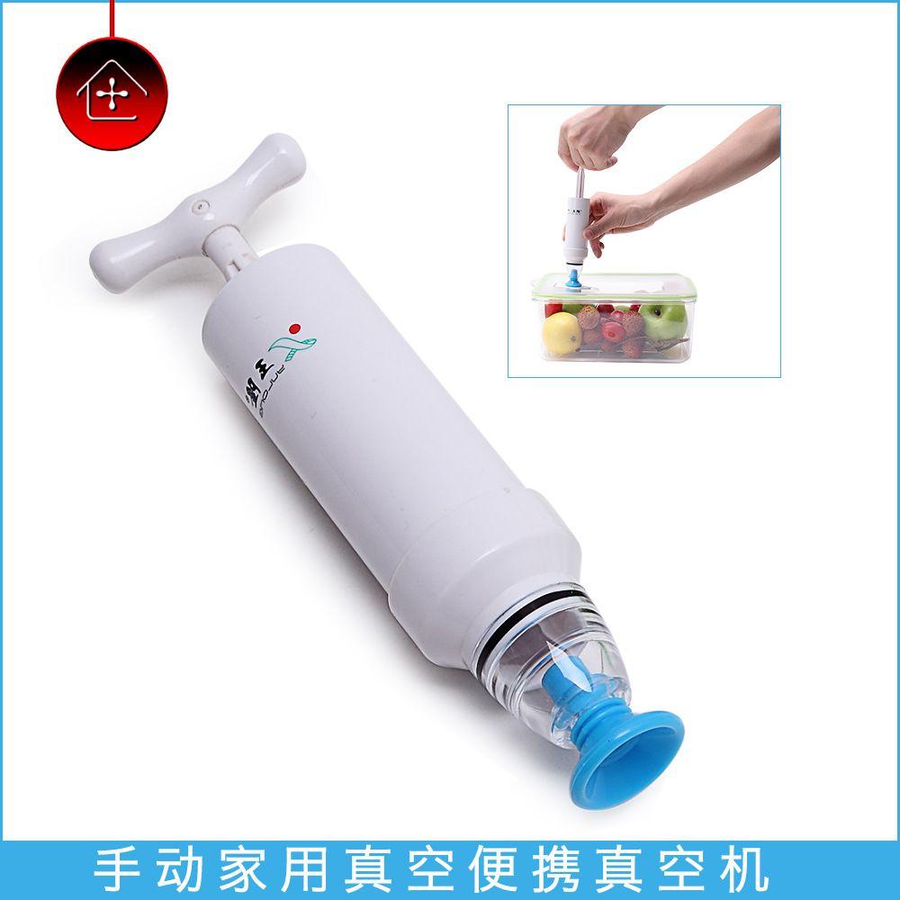 Внутренний специальный компрессионный мешок насос Всасывание воздуха ручной насос вакуумный насос