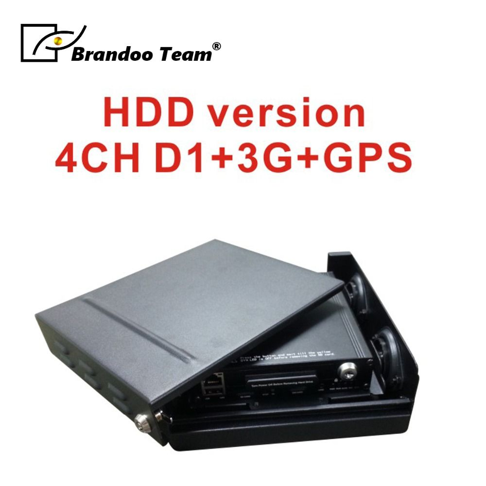 4CH D1 Mobile DVR with 3G/4G and GPS, support live video monitoring on PC