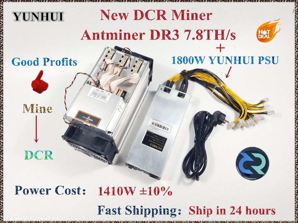 BITMAIN DCR Miner Antminer DR3 7.8TH/S With Power Supply Asic Blake256R14 Miner Better Than Innosilicon D9 FFMINER DS19 D18