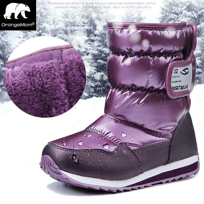 -30 градусов России зимние теплые детские ботинки, мода Водонепроницаемый детская обувь, девушки парни сапоги идеально подходит для детей ак...