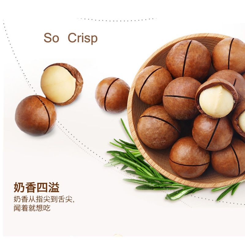 Quality Macadamia nut Hawaii Nut Queensland Food in Bulk Weight 1000 g Cream flavor Nut Snack Crispy ,Chinese food