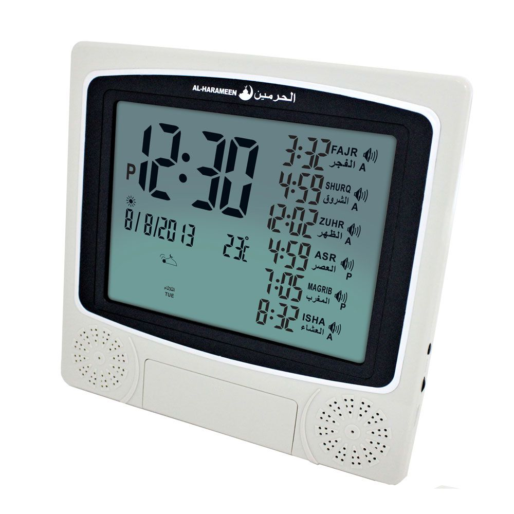 muslim azan wall clock azan prayer clock quran muslim clock with big screen 4010 with DC jack