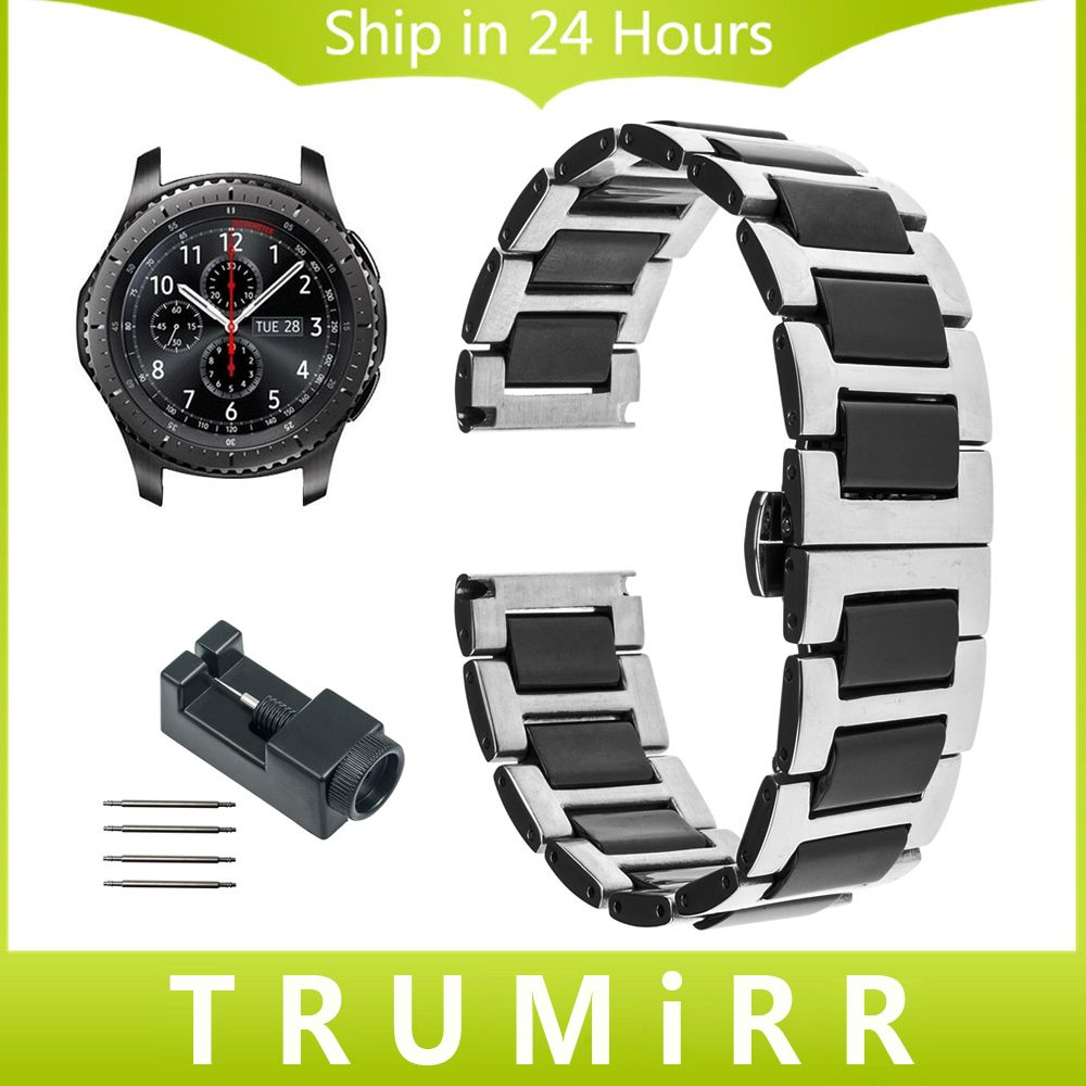 22mm Ceramic + Stainless Steel Watch Band with Link Remover for Samsung Gear S3 Classic Frontier Butterfly Buckle Strap Bracelet