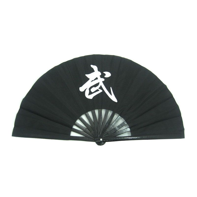 Kung fu tai chi fan for wushu martial arts red and black fanning bamboo ribs traditional chinese style Hongdolph wholesale