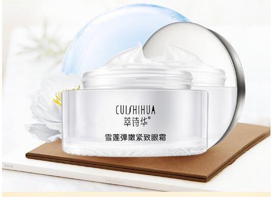 Repair Eye Cream Eye Care Ageless Moisture Dark Circles Anti Puffiness Anti Aging Skin Whitening Face Care