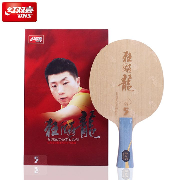 DHS Hurrikan Lange 5 (Ma Lange 5) Arylate Carbon ALC Schläger Tischtennis-blatt Ping Pong Bat Paddel