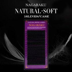 NAGARAKU 16Rows Faux mink individual eyelash lashes maquiagem cilios  for professionals soft mink eyelash extension