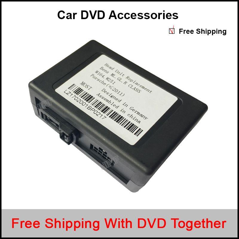 RCA Aux audio fibre converter kit fit for Benz Porsche MOST fiber optics power amplifier (aftermarket android unit adapter)