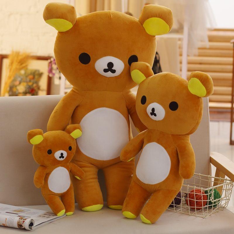 35 cm/60 cm/80 cm Kawaii grand brun style japonais rilakkuma peluche animal poupée jouet peluche ours en peluche cadeau d'anniversaire