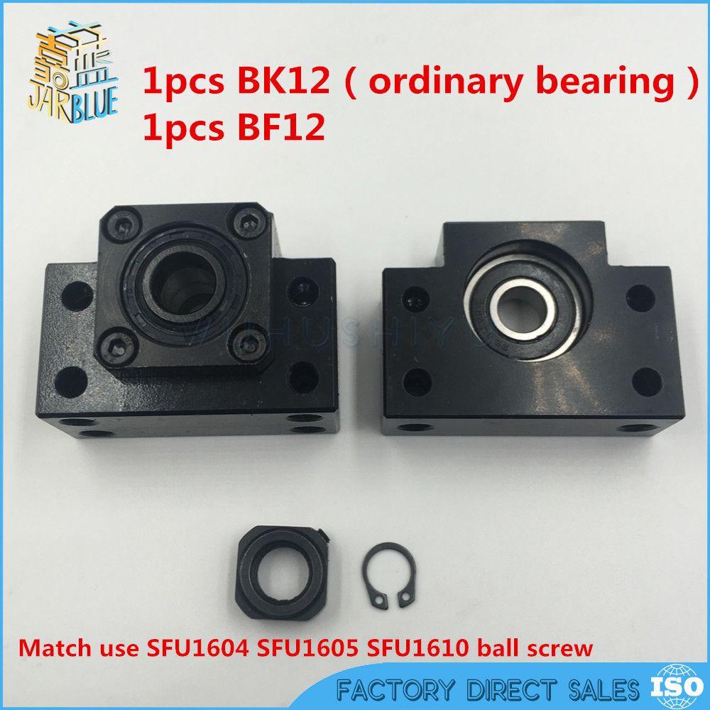BK12 BF12 Set: 1 stück von BK12 und 1 stück BF12 für ende unterstützung für SFU1605 ball schraube unterstützung CNC XYZ