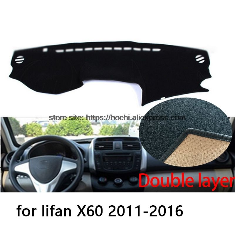 For lifan x60 2011-2016 Double layer Silica gel Car Dashboard Pad Instrument Platform Desk Avoid Light Mats Cover Sticker