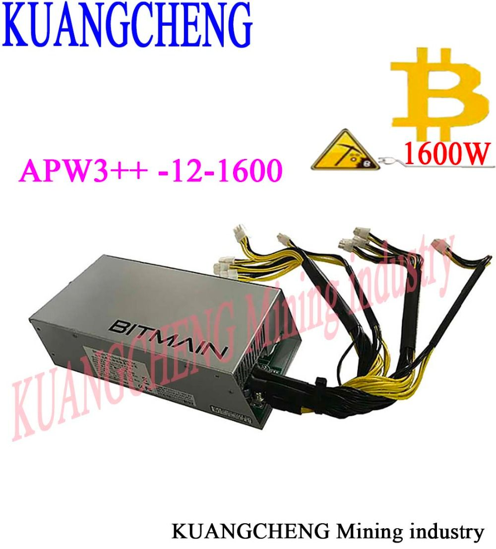 KUANGCHENG Antminer 1600W s9/S7/S5/S4/S4+ 12V power supply BITMAIN APW3++For one S9 or one L3+ or one D3