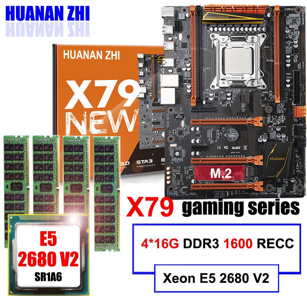 HUANAN ZHI deluxe X79 gaming motherboard set CPU Xeon E5 2680 V2 SR1A6 RAM 64G(4*16G) 1600MHz DDR3 RECC build perfect computer