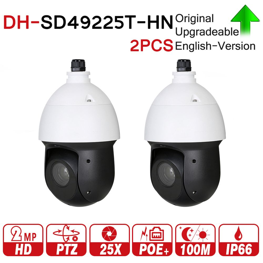 DH SD49225T-HN with logo original 2MP 25x Starlight PTZ Network IP Camera High Speed IP Dome Camera Digital Zoom IP66 2pcs/lot