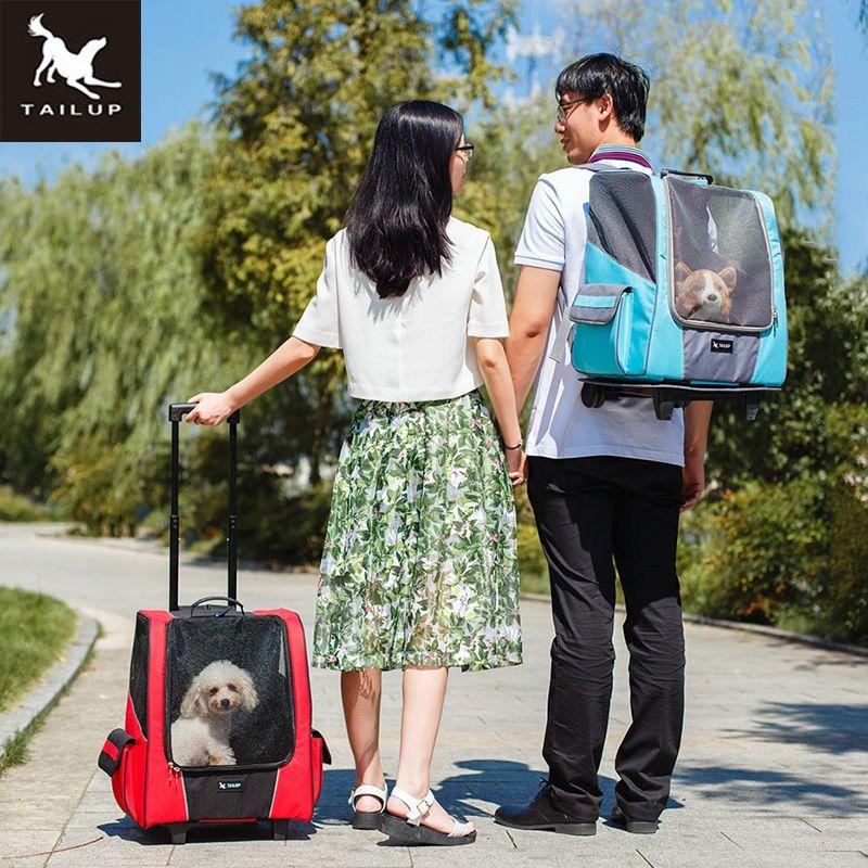 TAILUP Kleine Pet Radträger Hund Katze Tragbare Kinderwagen Rucksack Atmungsaktiv Puppy Roller Gepäck Auto Reise Transporttasche
