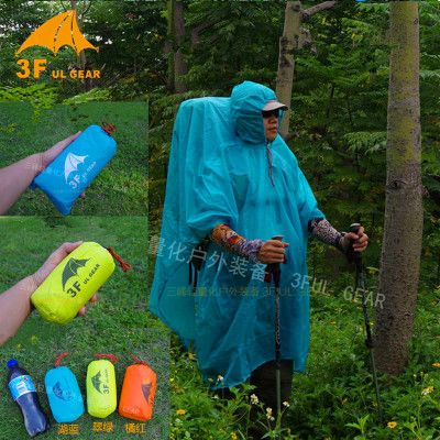 3f ul gear outdoor hiking camping RAINCOAT ultralight nylon waterproof Sun Shelter Mini tarp Multifunction 3 in 1 Rain Jacket