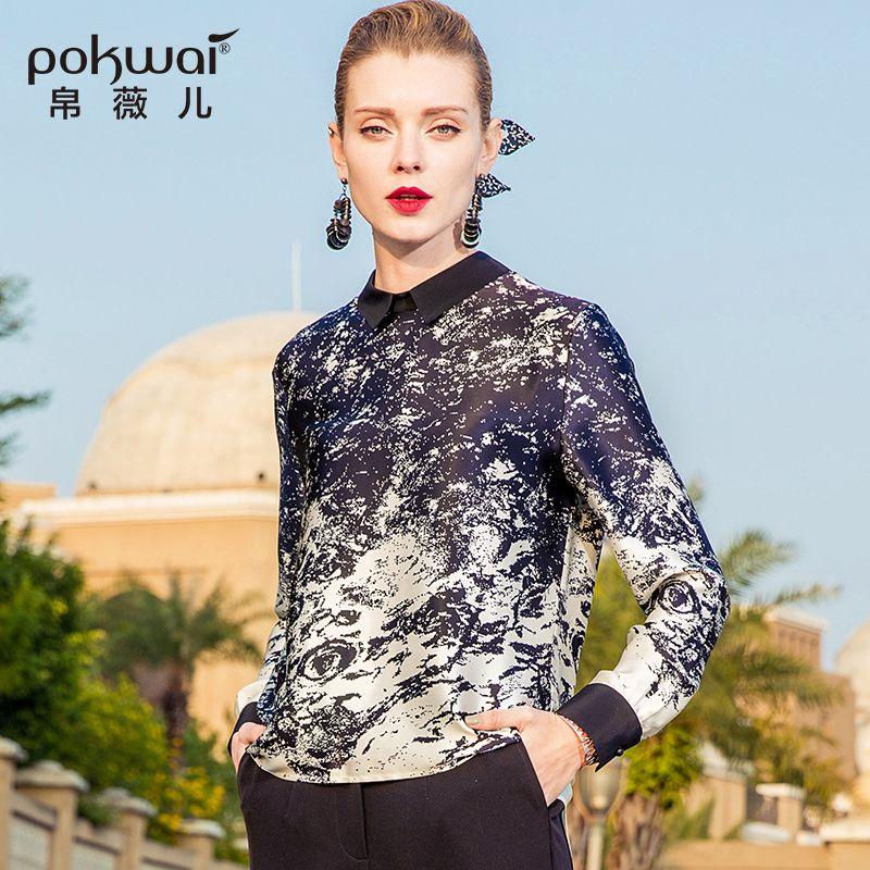 POKWAI Casual Print Silk Blouse Shirt Women Fashion 2018 New Arrival Long Sleeve Turn-Down Collar Chiffon Tops