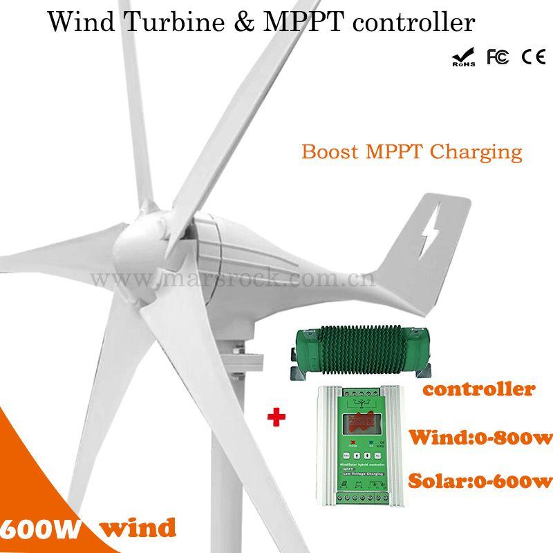 Freies verschiffen 600 W Wind Genegator 12 V/24 V MAX 830 W wind turbine + 1400 w Hybrid MPPT controller für 0-800 W wind und 0-600 W solar