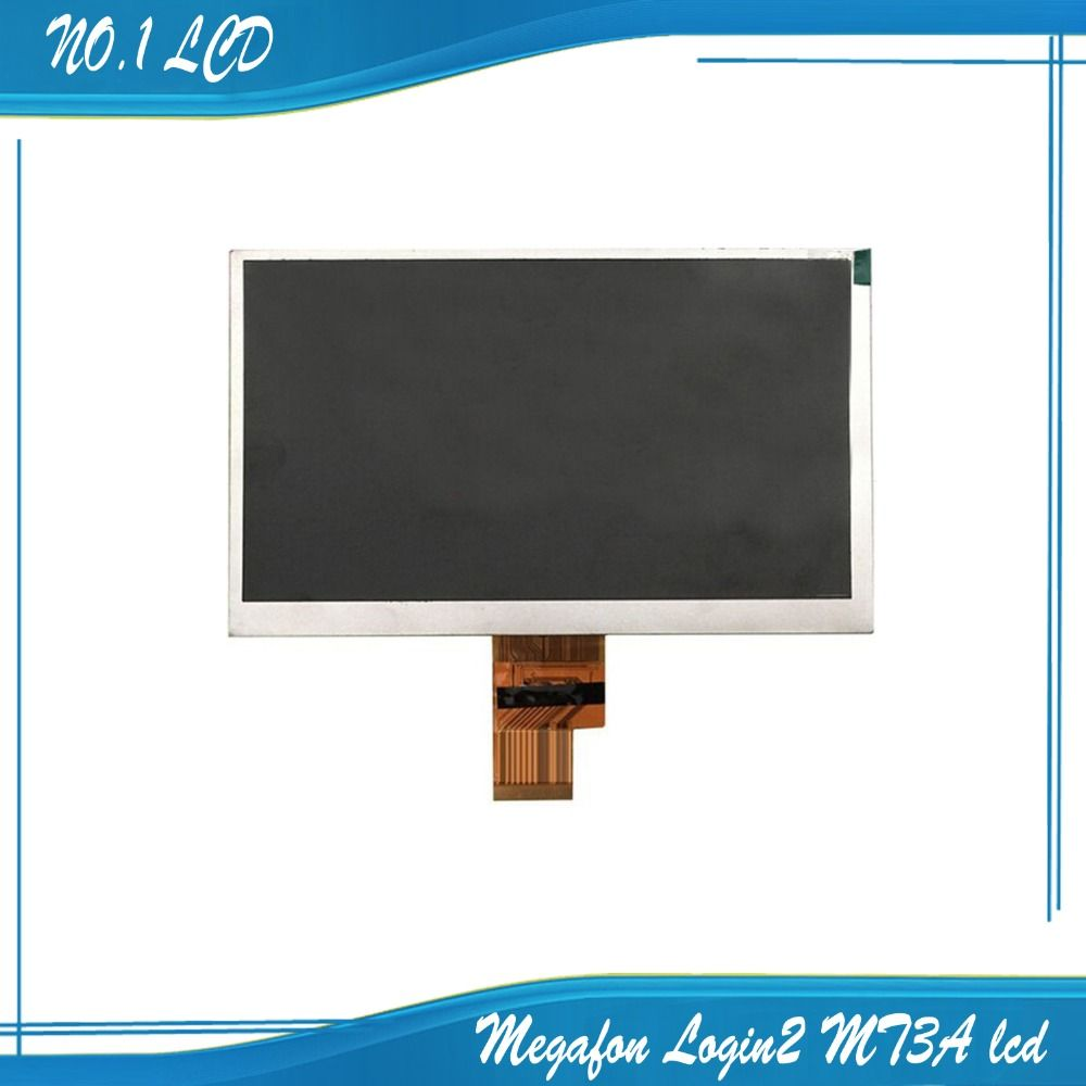 LCD Display 7