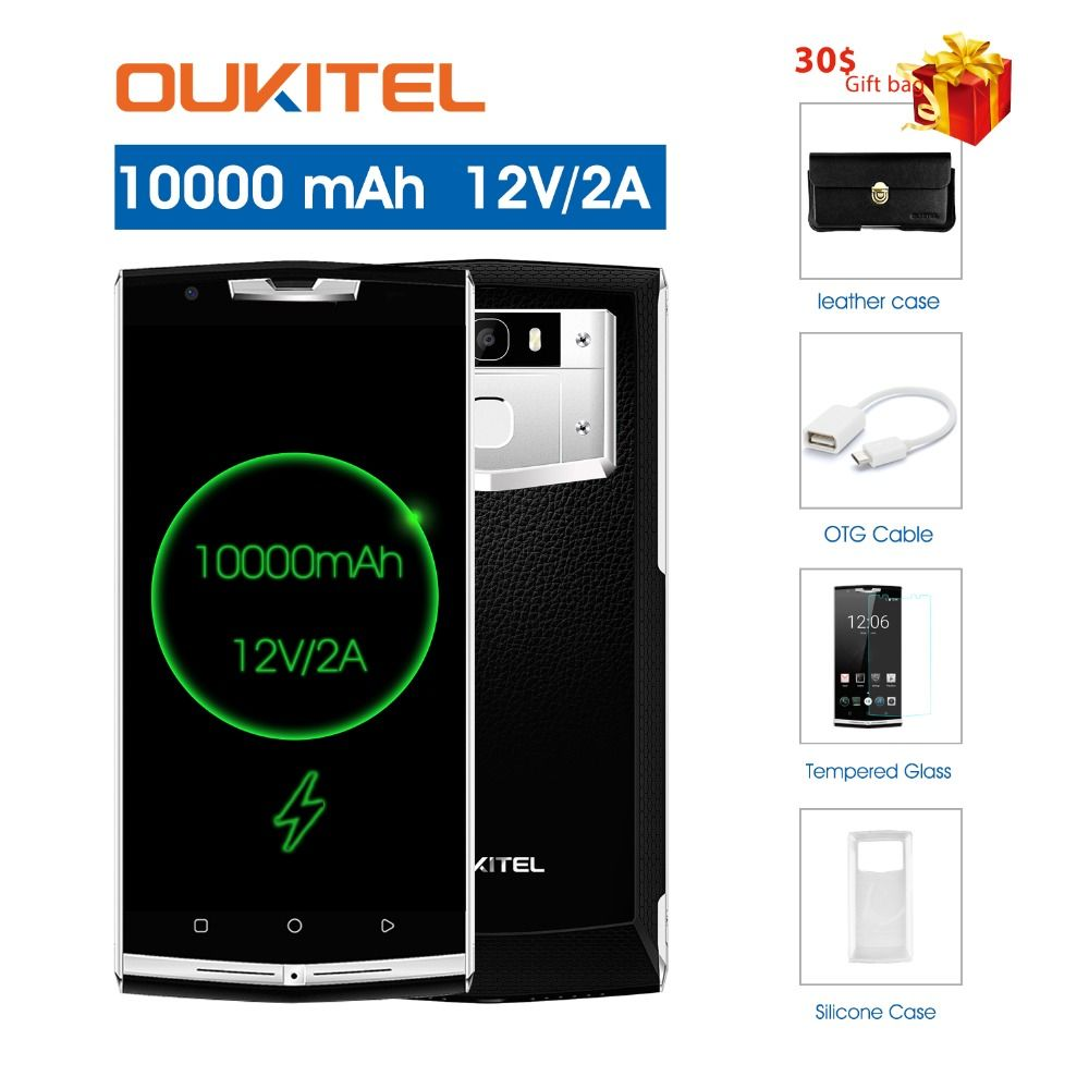 OUKITEL K10000 Pro 4G Smartphone Android 7.0 MTK6750T Octa-core 4GB+64GB 13.0MP 1920*1080 5.5