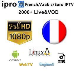 IproTV IPTV 1 abonnement d'un An avec 2000 + TV En Direct et VOD français Arabe Italie ROYAUME-UNI Gemany Europe iptv livraison sport smart tv