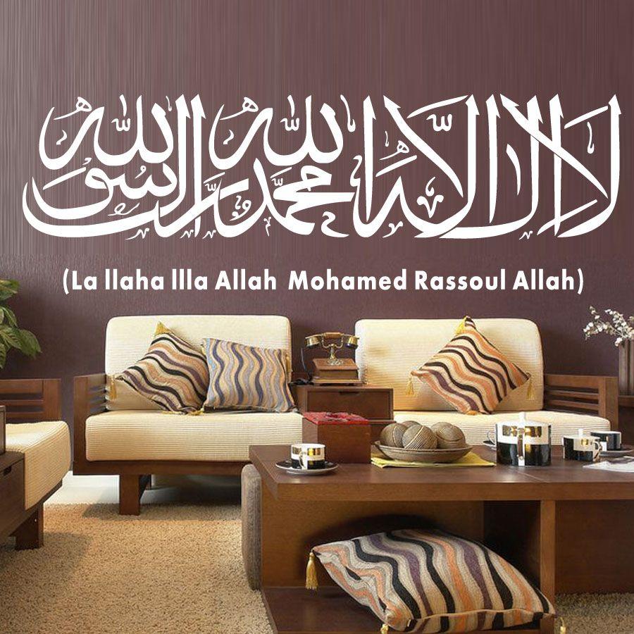 Respecté islamique musulman calligraphie Stickers muraux citations nordiques décalcomanie salon chambre bricolage amovible vinyle Art mural peintures murales