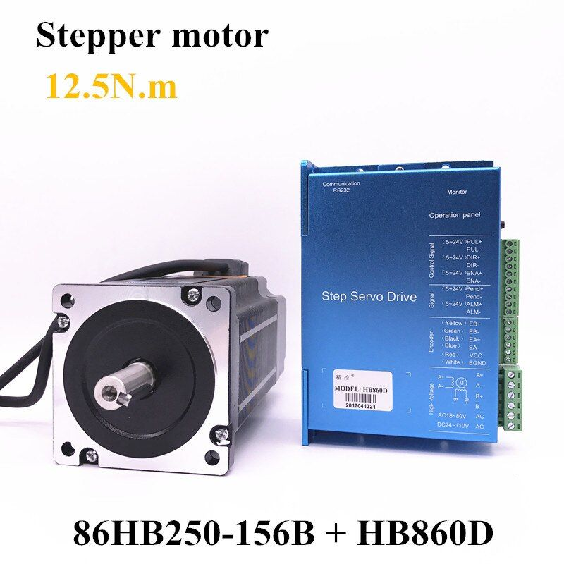 DC closed-loop Stepper motor 86HB250-156B+HB860D step motor 12.5N.m Nema 86 Hybird closed loop 2-phase stepper motor driver