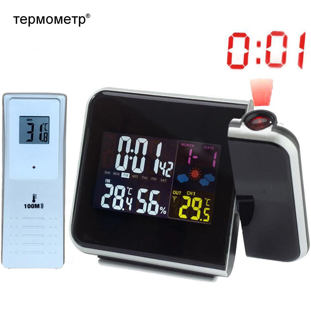 Digital Projection Alarm Clock Weather <font><b>Station</b></font> with Temperature Thermometer Humidity Hygrometer/Bedside Wake Up Projector Clock